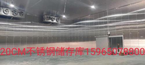 不锈钢保温板储存冷库